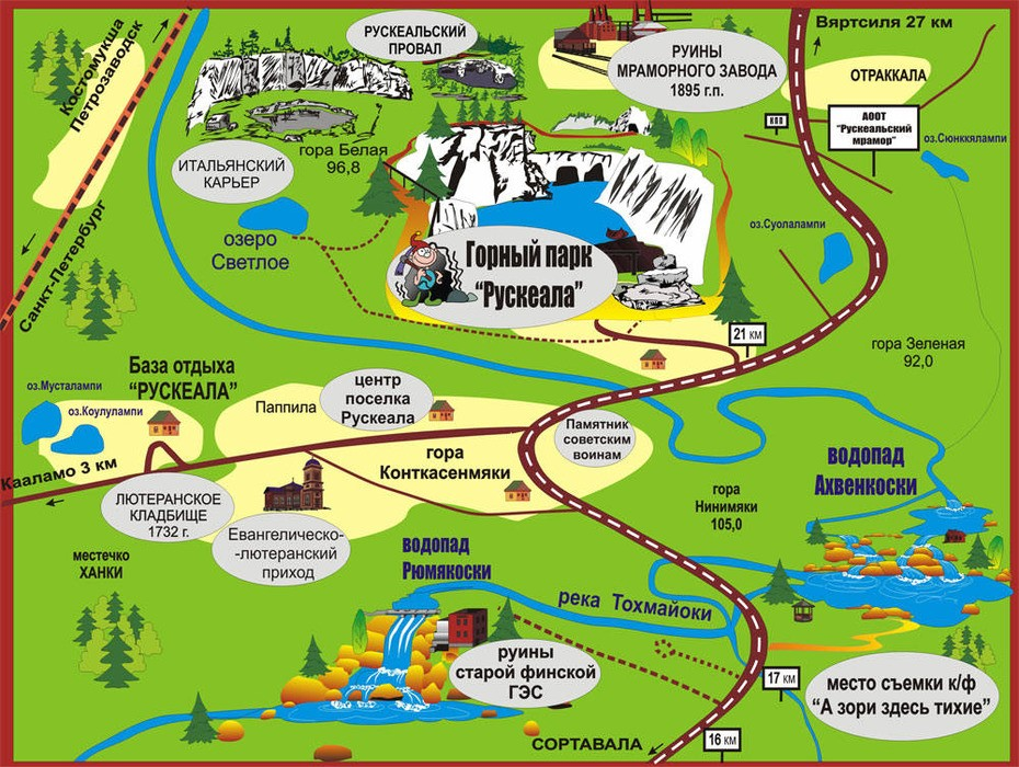 карта Рускеала