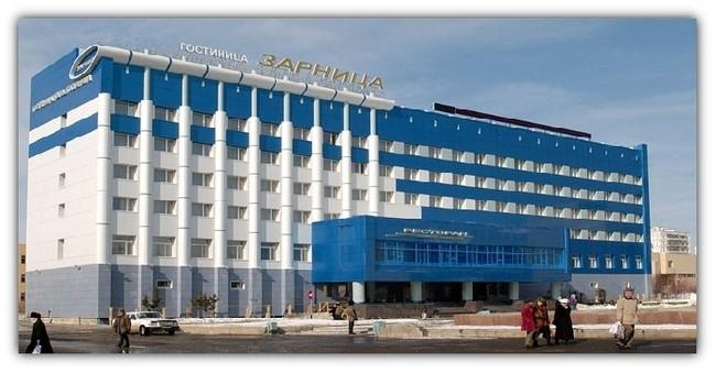 кимберлитовая трубка - гостиница Зарница